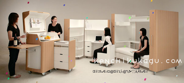 Space saving furniture - Archietechtural kitchen design space saving ...
