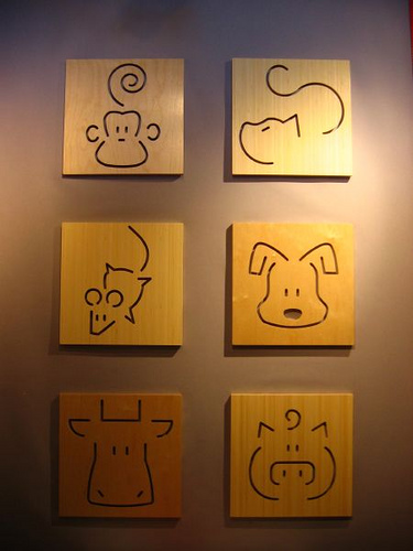 Outstanding Wall Decoration Idea 375 x 500 · 70 kB · jpeg