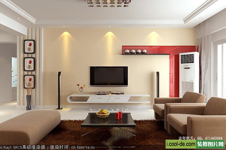 Living rooms with tv as the focus for Interior sitting room designs