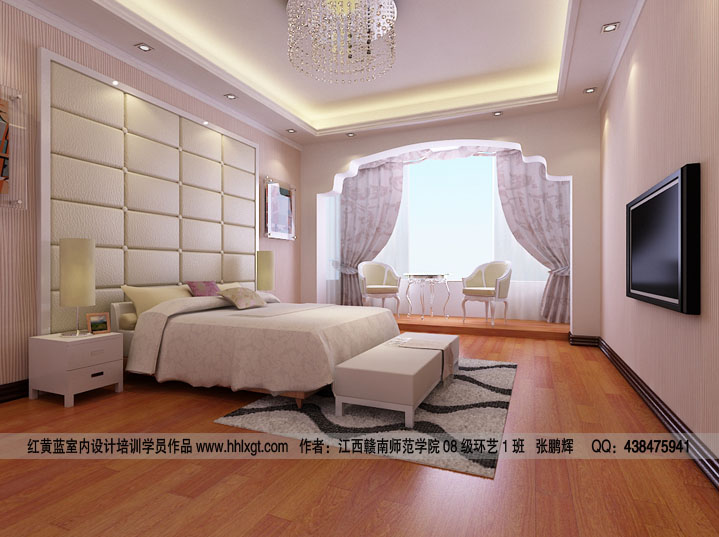 Modern bedroom designs for Modern feminine bedroom designs