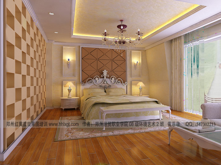 Student bedroom geometric feature walls interior design for Bedroom feature wall ideas