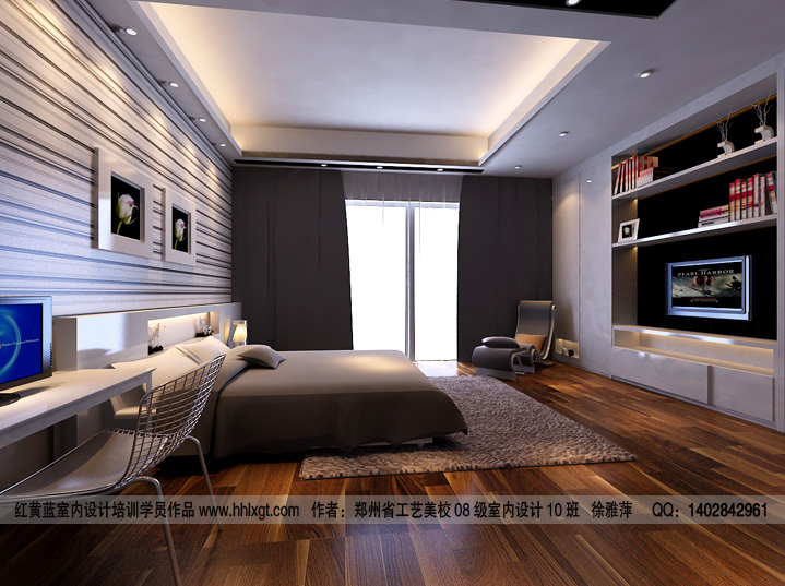 Modern bedroom designs for Chambre a coucher ultra moderne