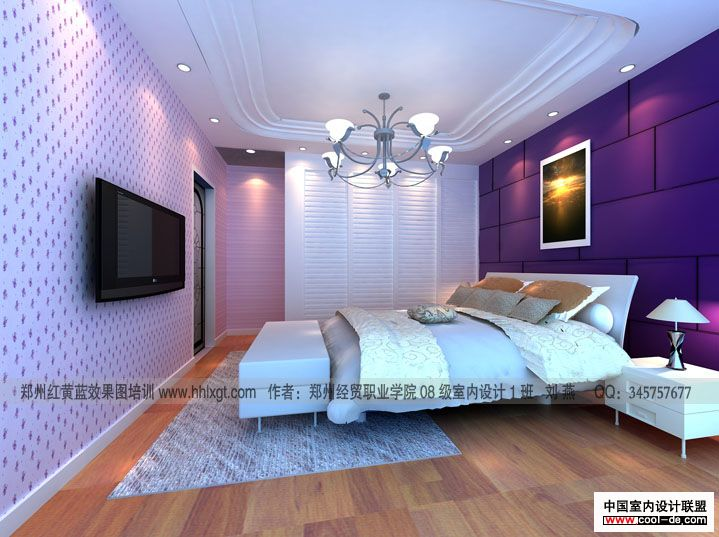 Modern bedroom designs - Modern purple bedroom colors ...