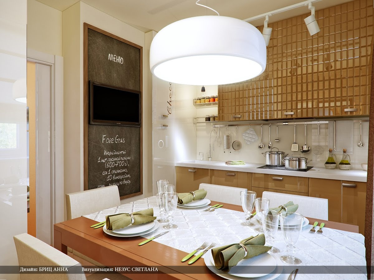Kitchen Dining Designs: Inspiration and Ideas