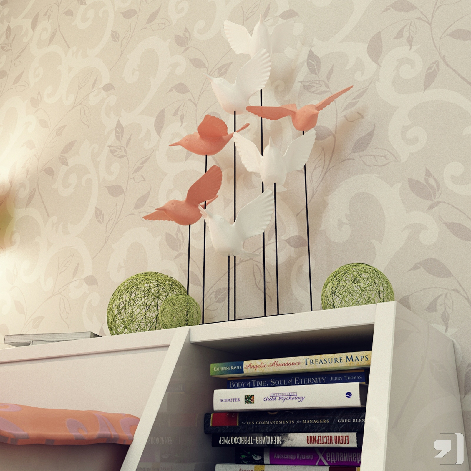 Wallpaper For Home Decoration