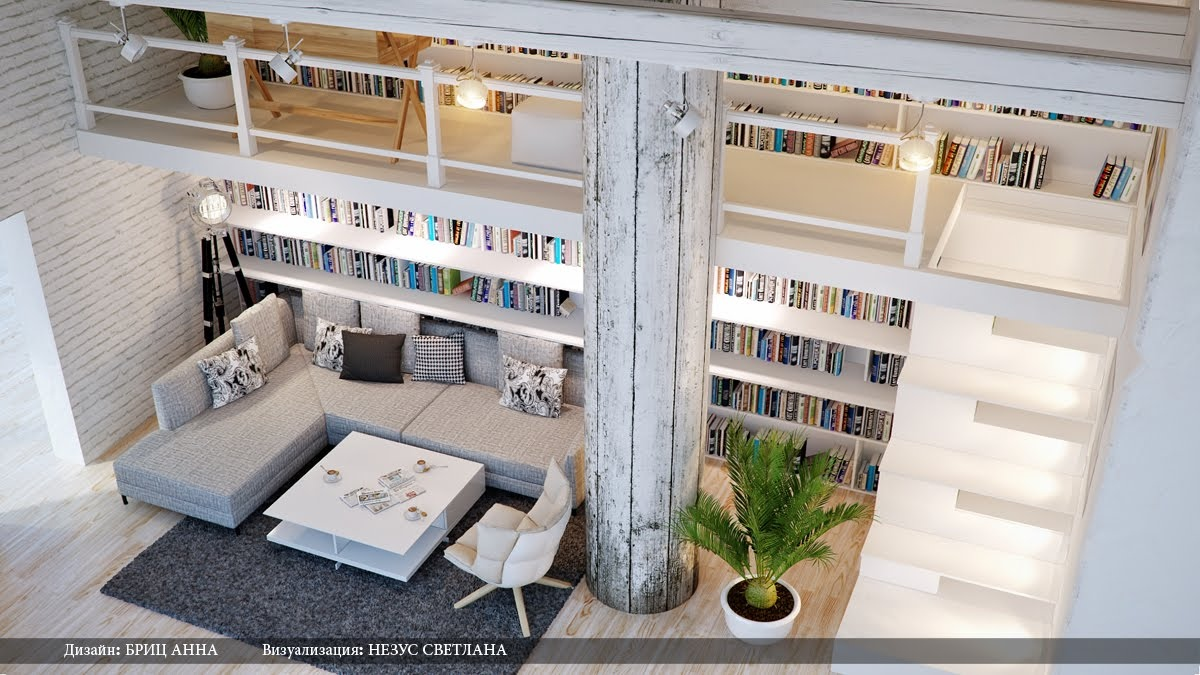 Beautiful designs by svetlana nezus for Home library study design ideas