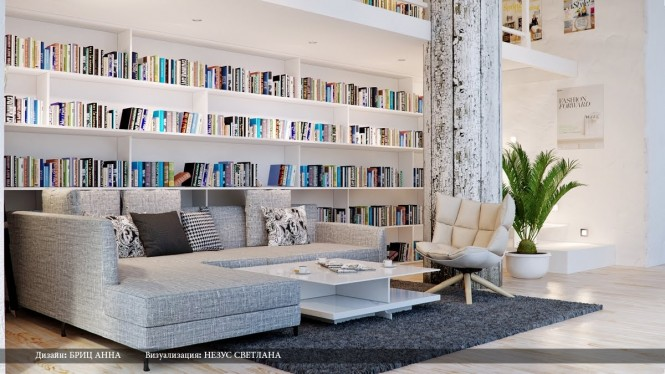 Gray white lounge home library