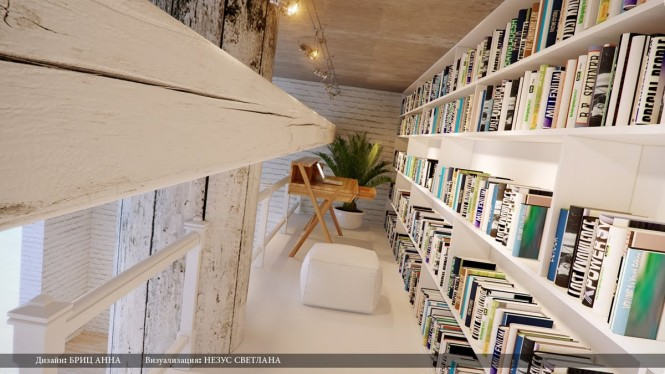 Modern home library study area