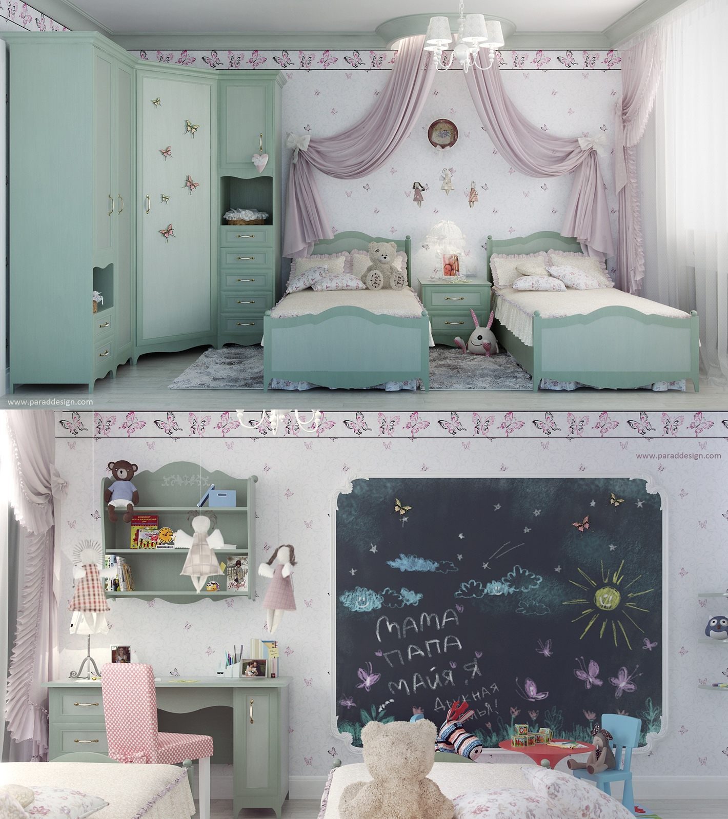 this is a formal bedroom for two young girls with twin beds and a