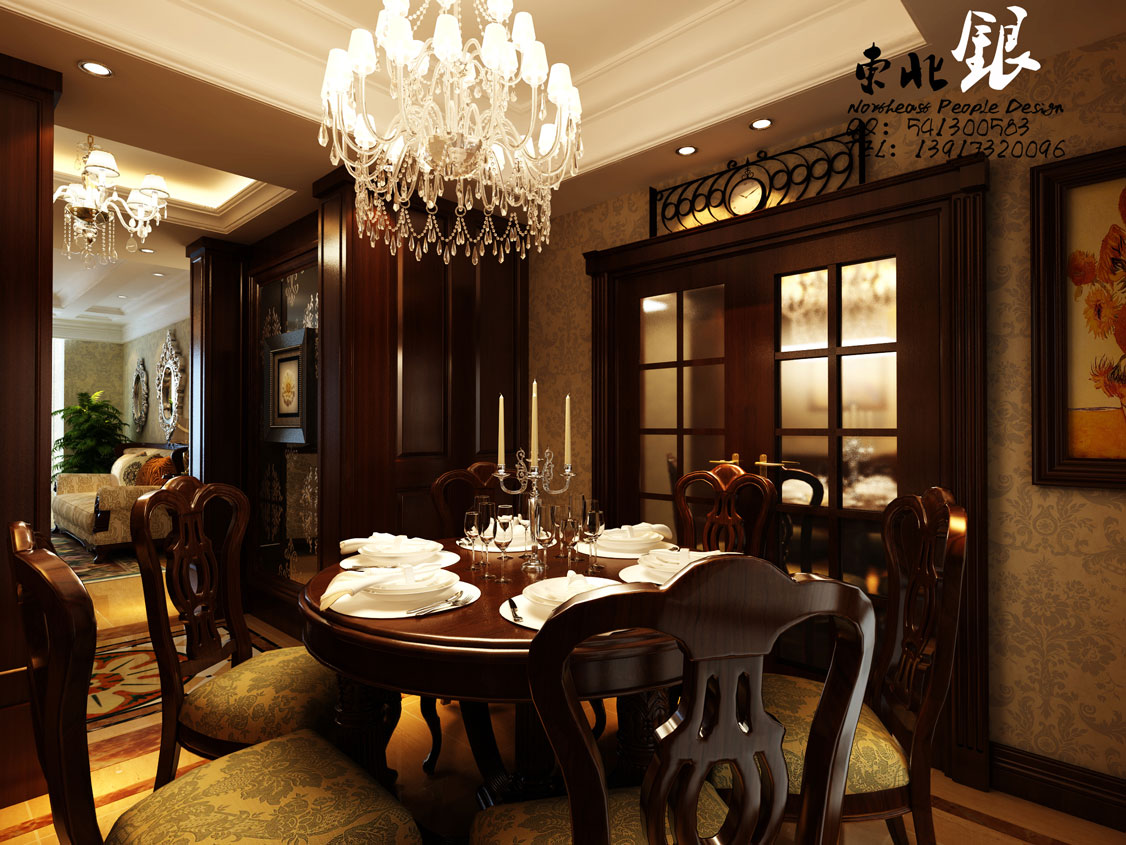Dining room old school interior design ideas for Dining room interior images