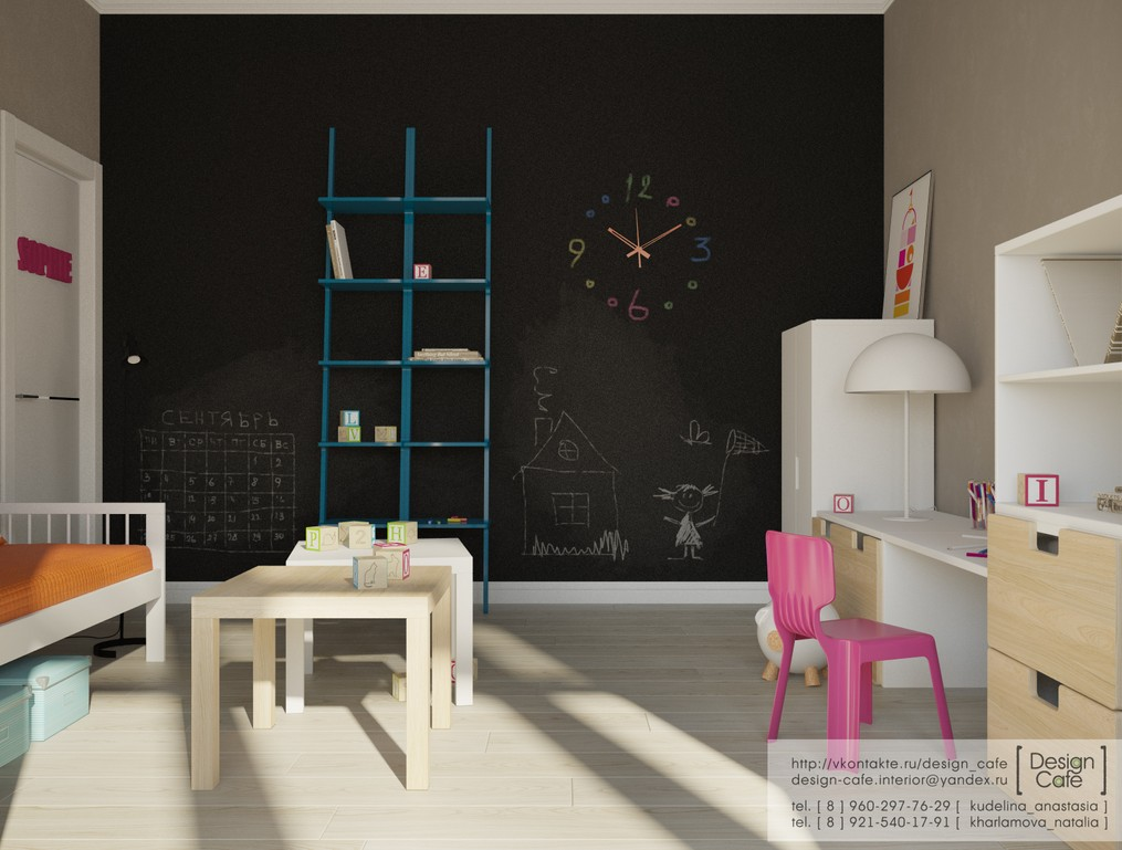 Apartment for a young family for Young bedroom designs