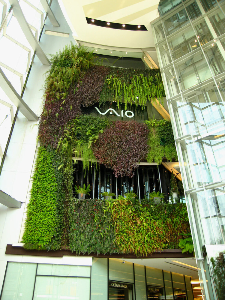Large Scale Vertical Gardens