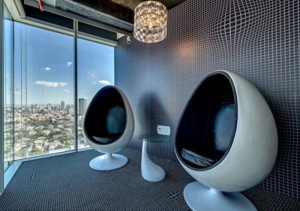 google office tel aviv 42