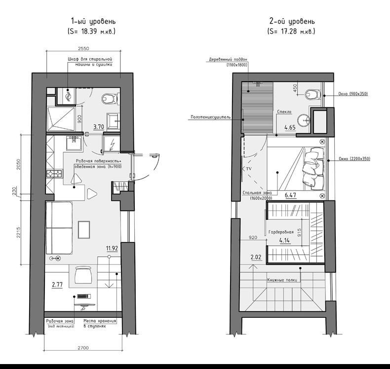Small apartment with snug storage for 55m2 apartment design
