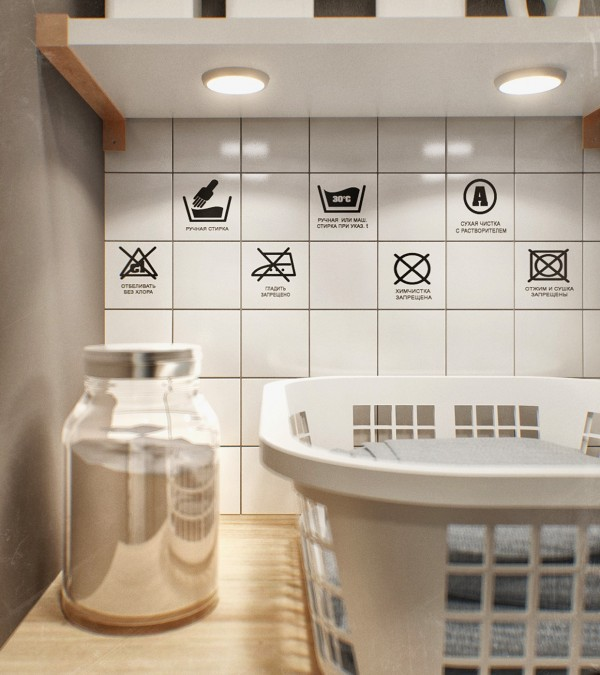 laundry-room-design