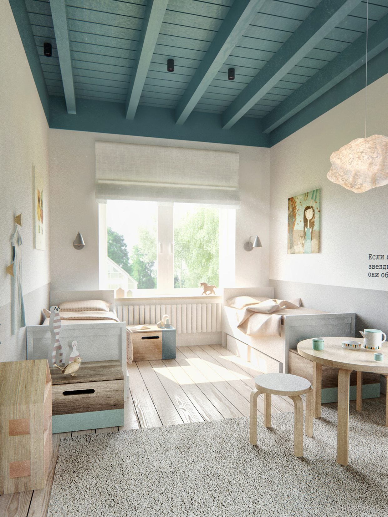 Teal ceiling beams interior design ideas - Plafond chambre enfant ...