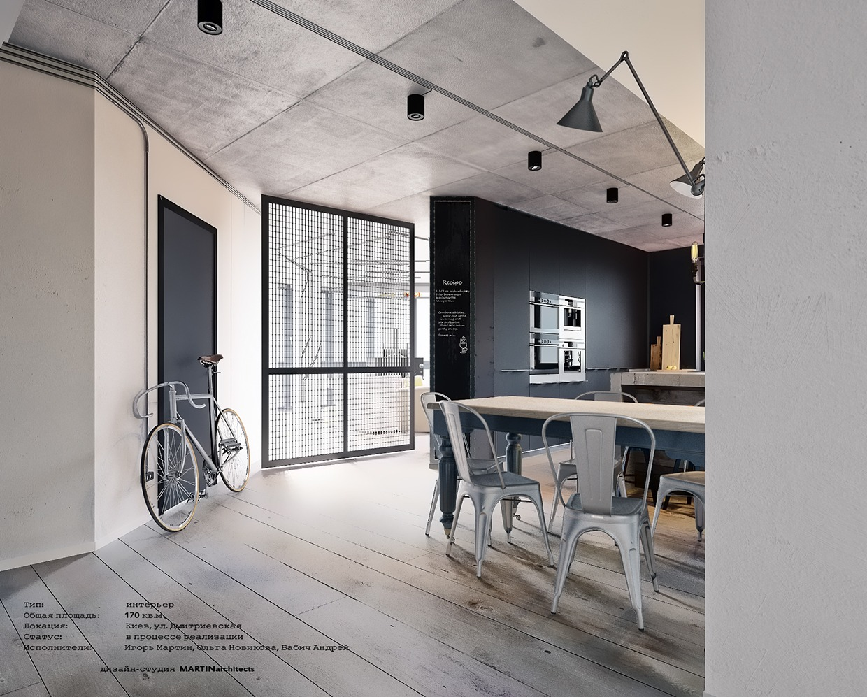 Aluminum Chairs - 3 stylish industrial inspired loft interiors