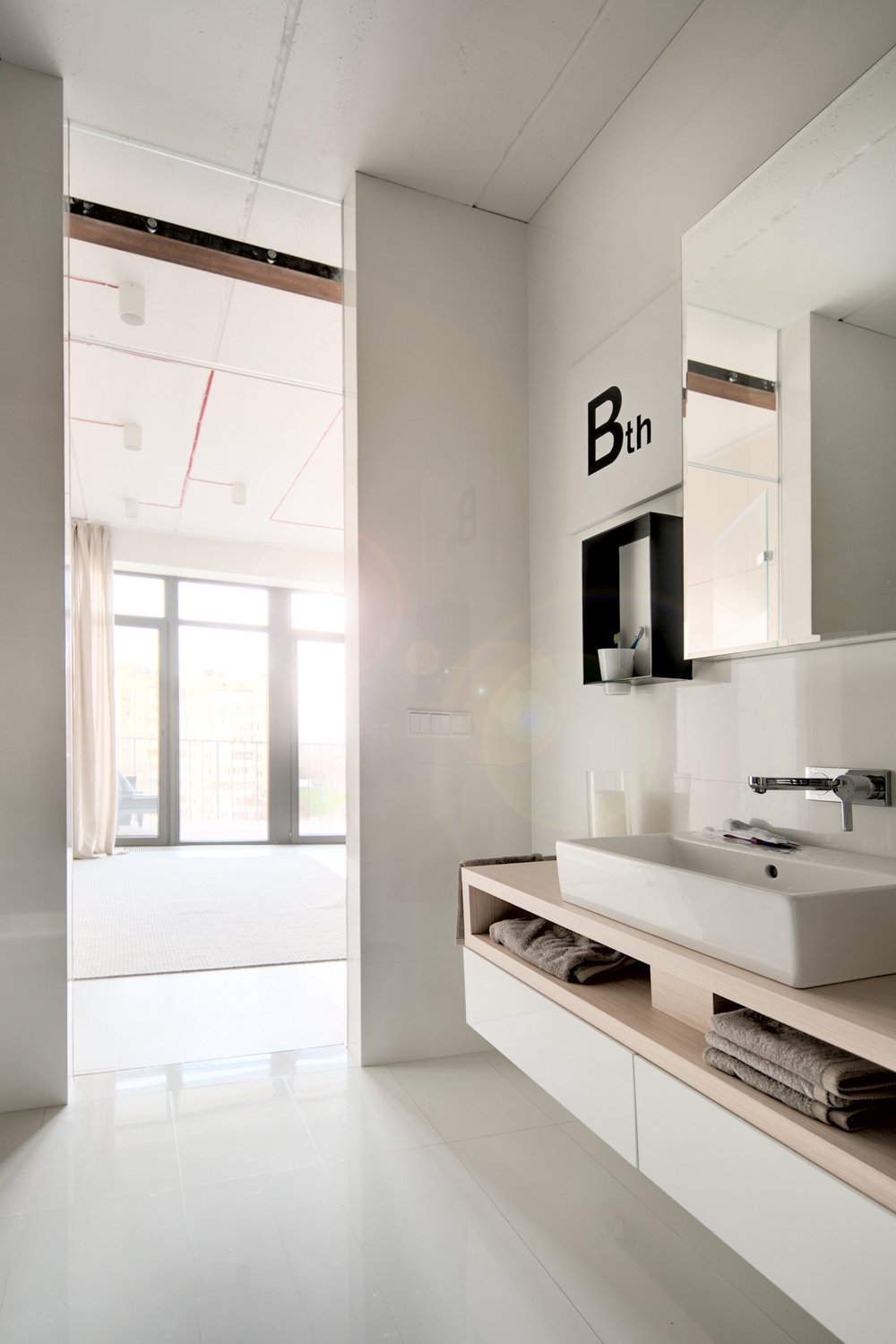 White Bath - A modern home with personality of perfect for a fun couple