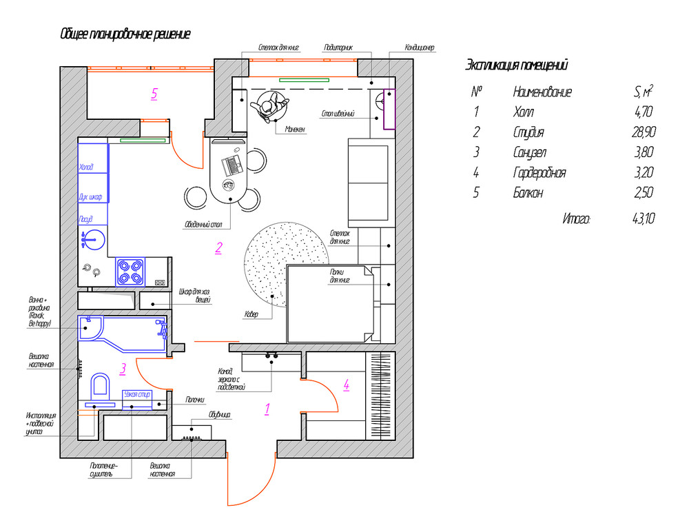 50 square meter house floor plan for 150 square meters house floor plan
