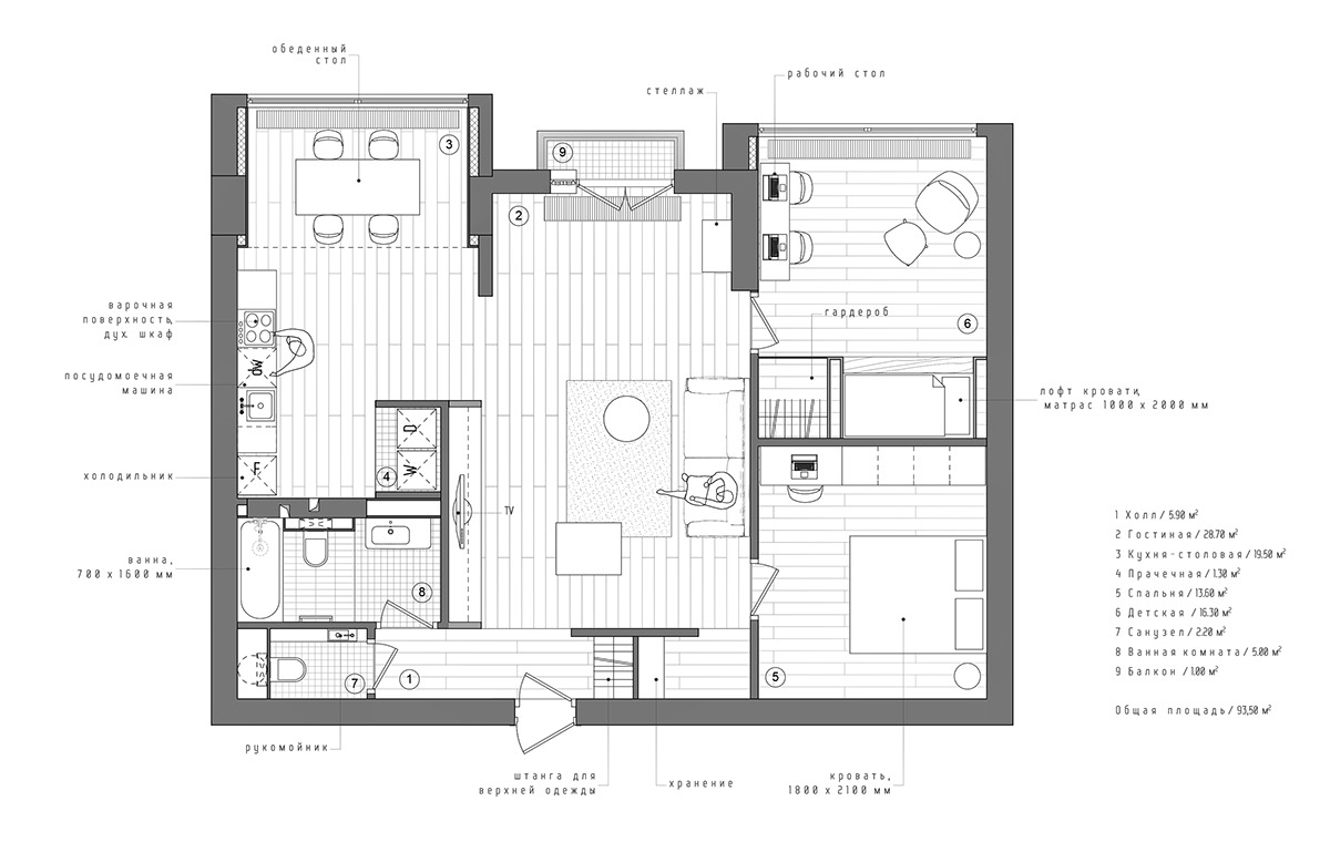 Home Modern Layout - Minimalist apartment for a family of four
