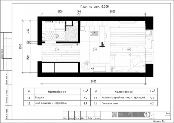 Micro home design super tiny apartment of 18 square meters for Super small house plans