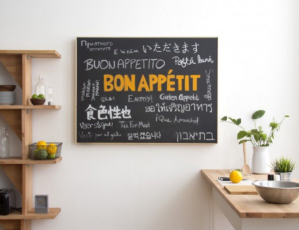 Home Design Ideas and Tips: chalkboard home audio speaker