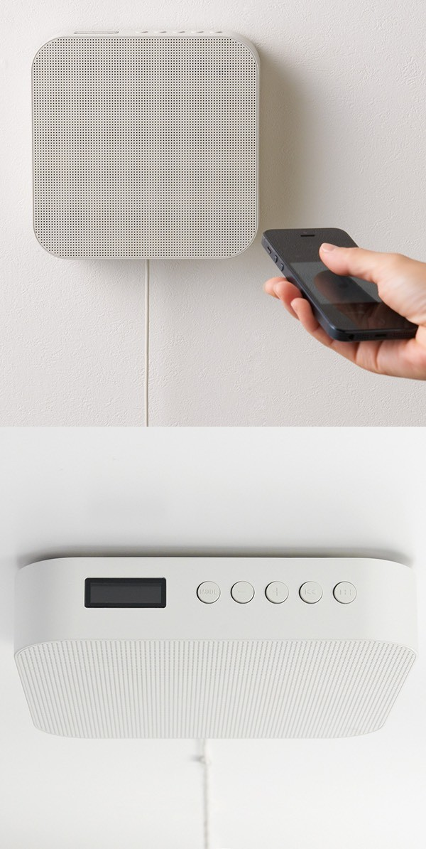 Home Design Ideas and Tips: minimalistic wall mounted speaker