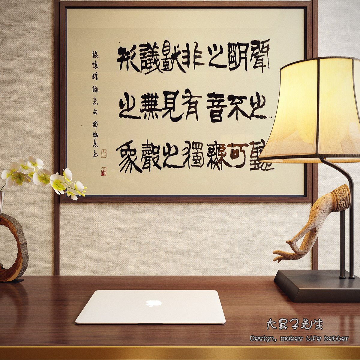 Chinese Home Office Decor - Two modern interiors inspired by traditional chinese decor