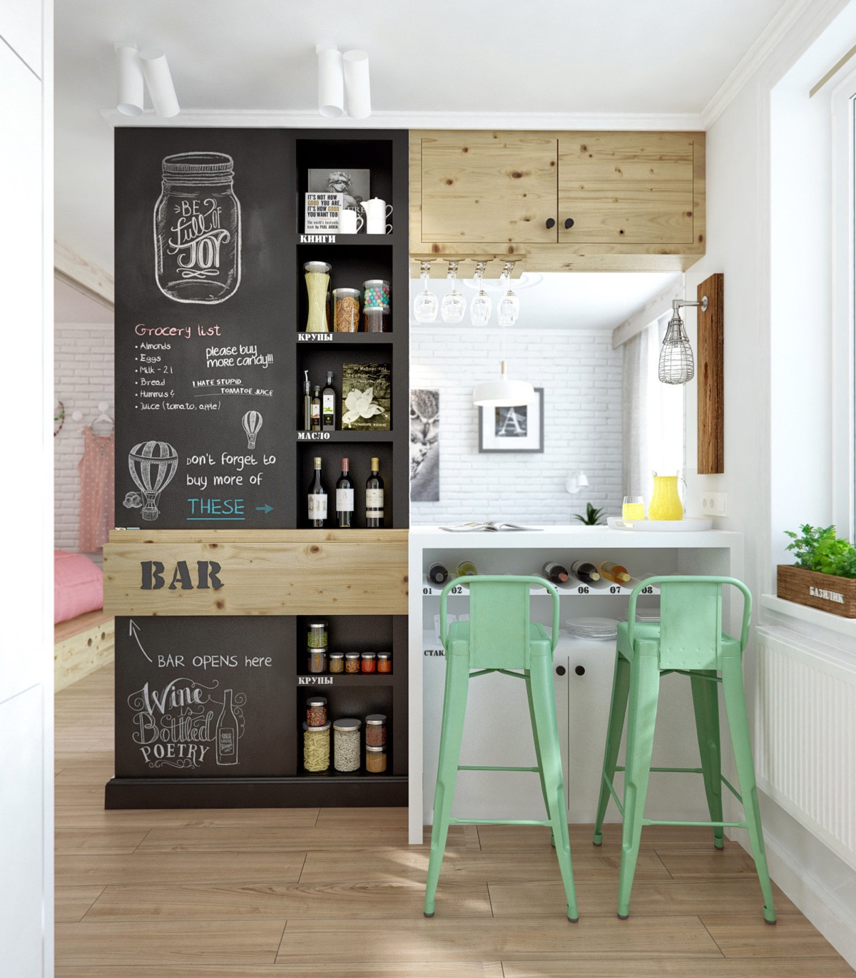 Wine Storage At Home images 11