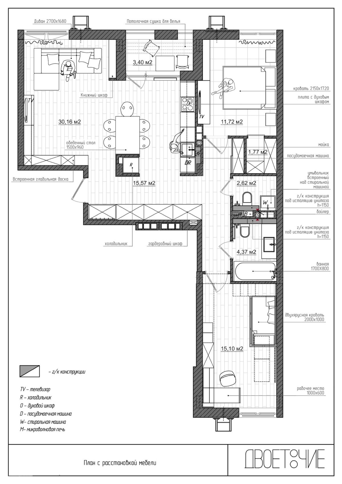 28 80 Square Meter 80 Square Meters House Plans