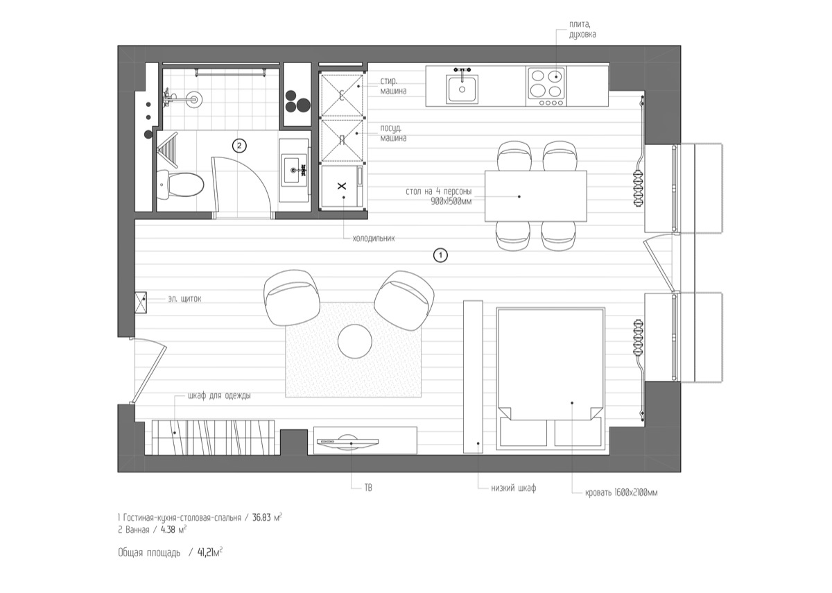 3 studio apartments under 50sqm for city dwelling couples for Large apartment floor plans