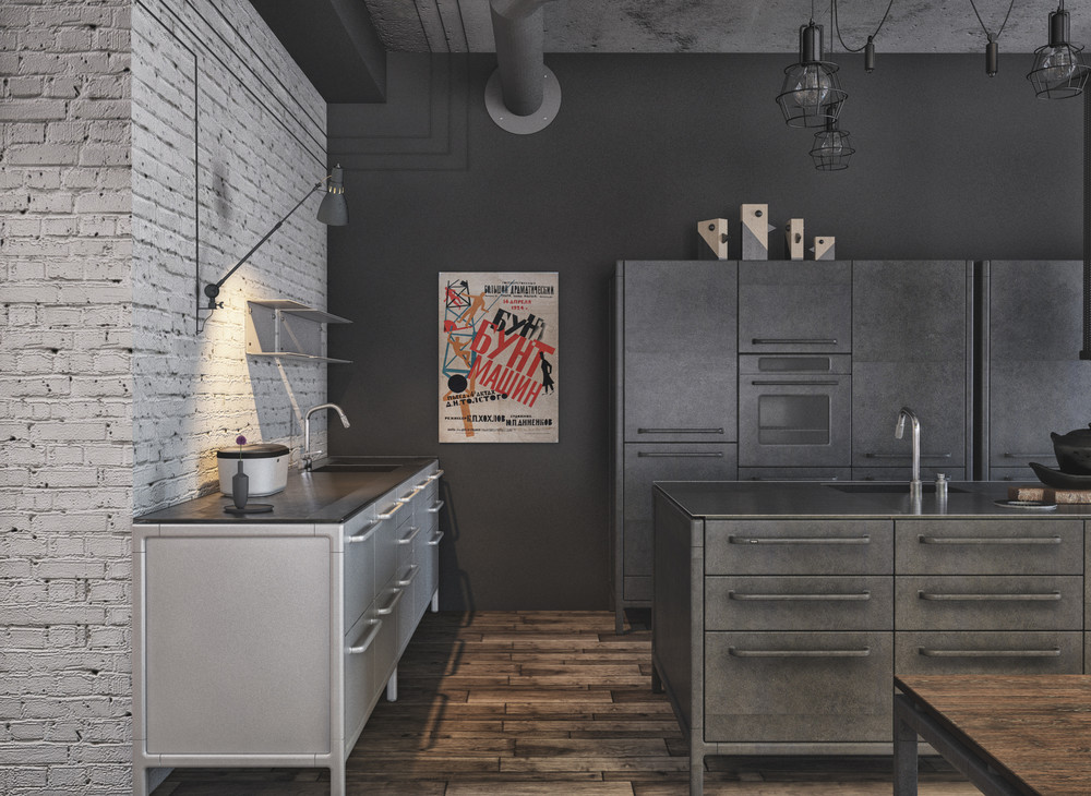 Industrial Style Kitchen - 4 interiors where wood and concrete meet