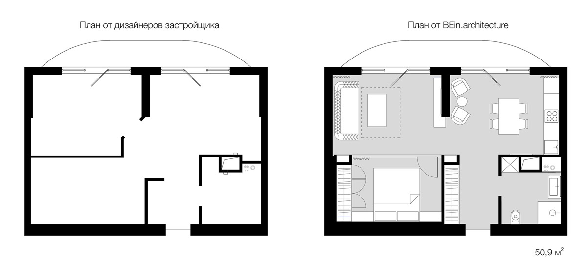 3 Modern Small Apartment Designs Under 50 Square Meters That Don't Sacrifice On Style [Includes Floor Plans] images 38