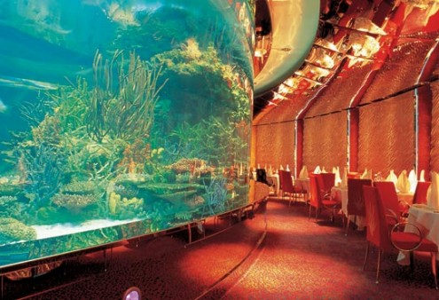 burj al arab Interieur