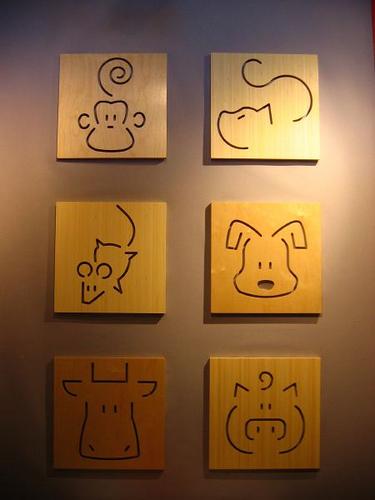 Quadrat-Wand-Dekoration