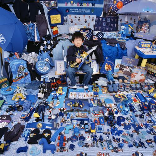 blue rock star room