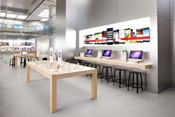 Apple-Store - Produkte