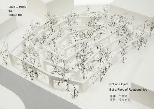 china garden 9