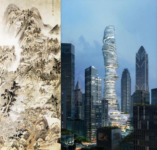 städtischer Wald - ähnlichkeiten