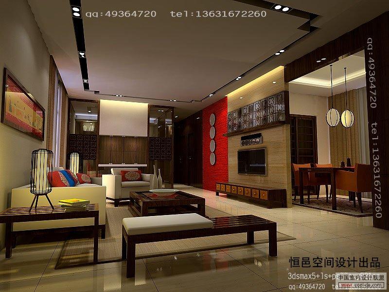 Beautiful tv rooms