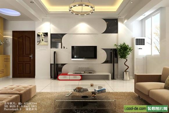 wunderschöne tv-Raum