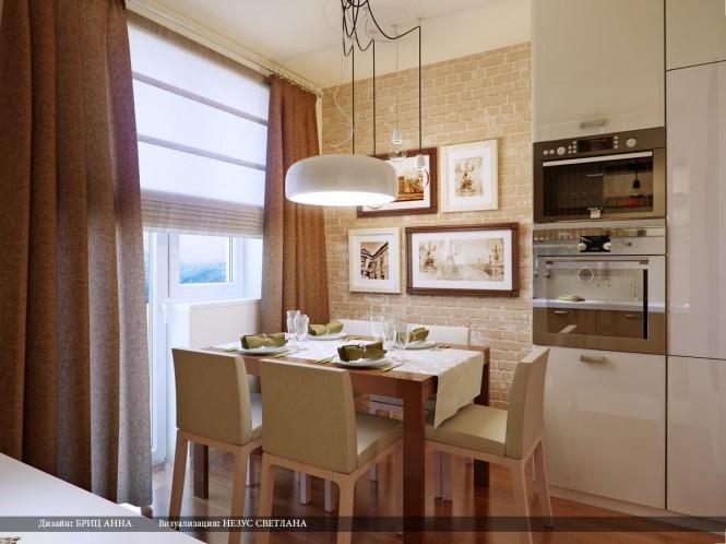 Dise os de cocina comedor con inspiraci n a la carta for Ideas de cocina comedor