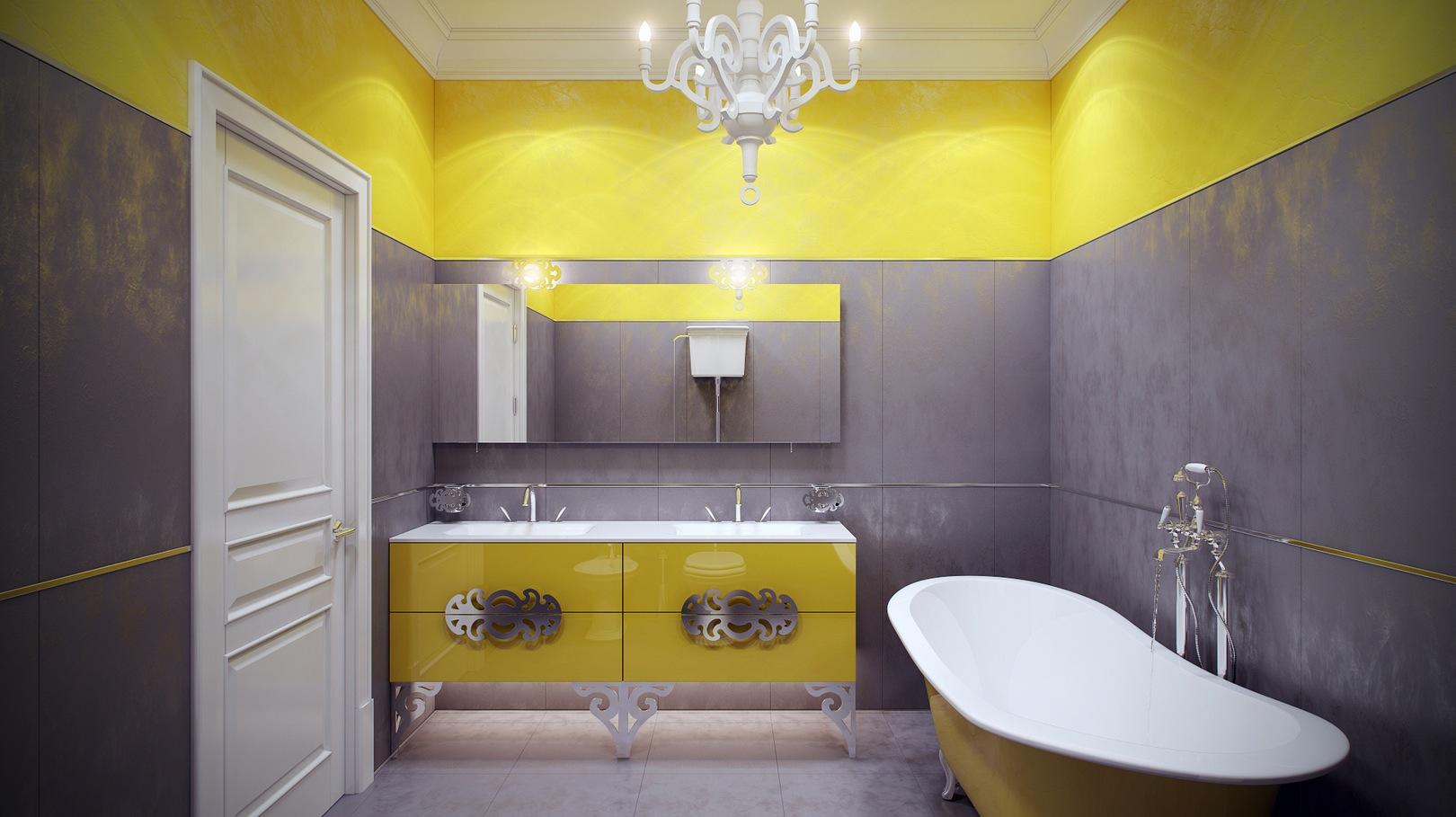 Yellow Gray Bathroom Interior Design, Yellow Gray Bathroom