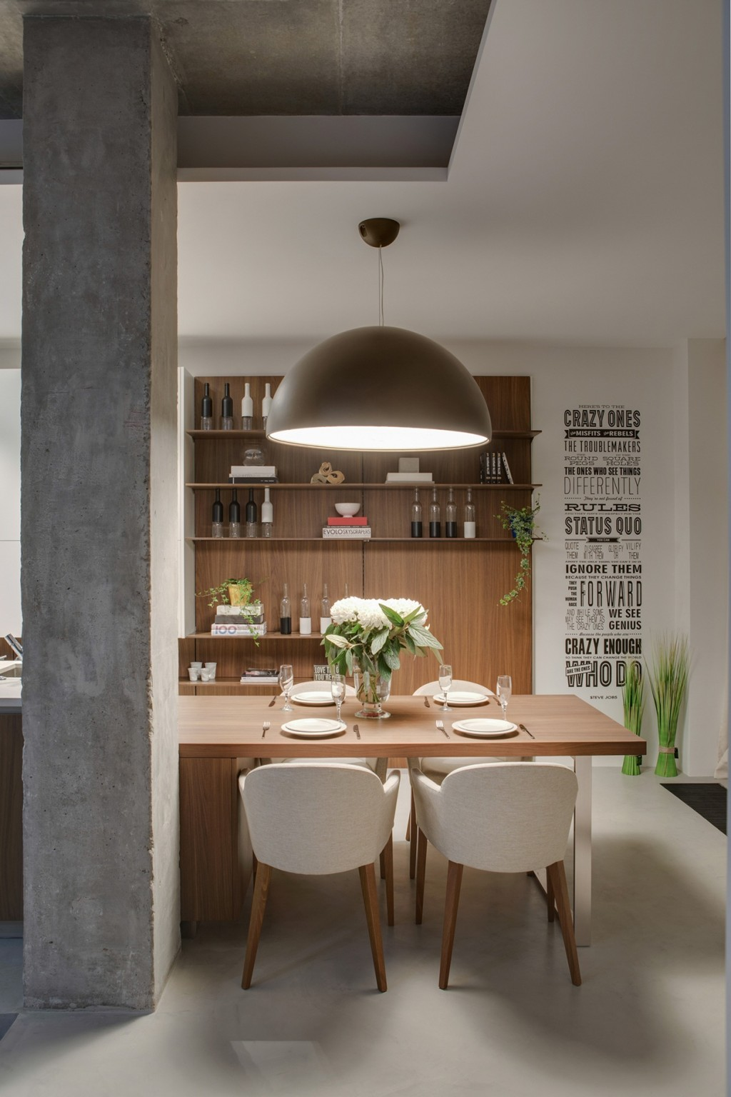 Modern Dining Room Furniture: Designing A Super Stylish Party Pad: The Oh!dessa Apartment