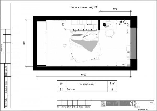 micro home design super tiny apartment of 18 square meters. Black Bedroom Furniture Sets. Home Design Ideas