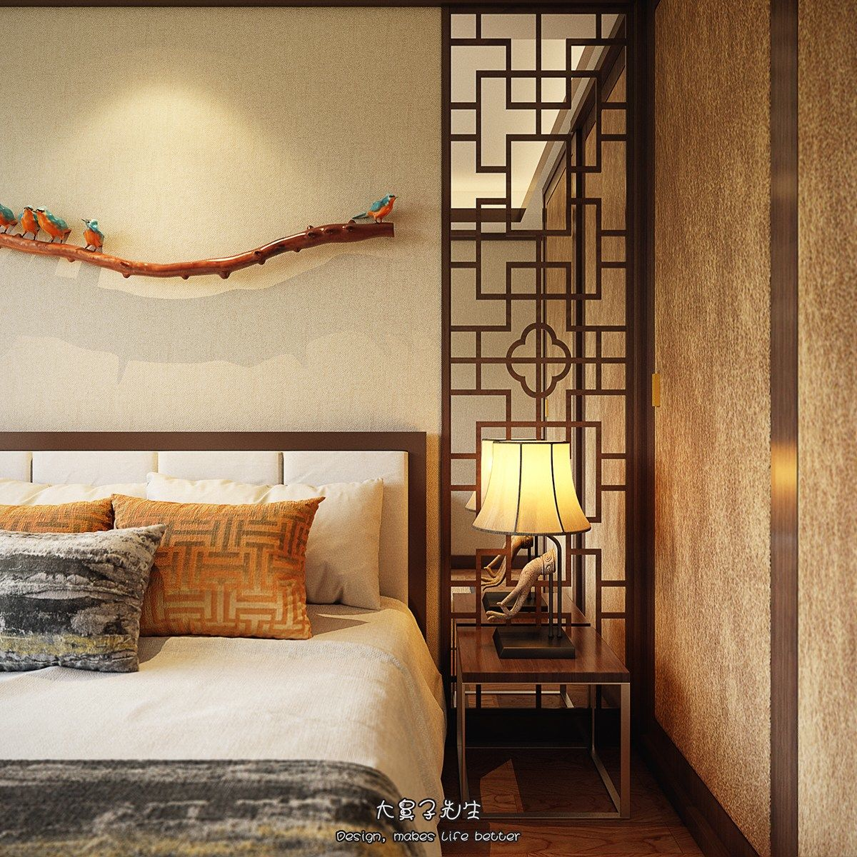 Modern Chinese Interior Design: Two Modern Interiors Inspired By Traditional Chinese Decor
