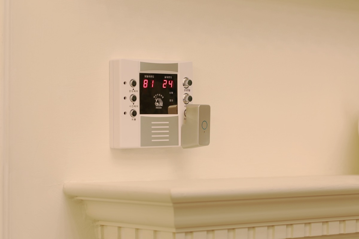 Cool Product Alert A Smart Switch For Your Dumb Devices