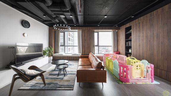 Child-Friendly Industrial Style Endangering